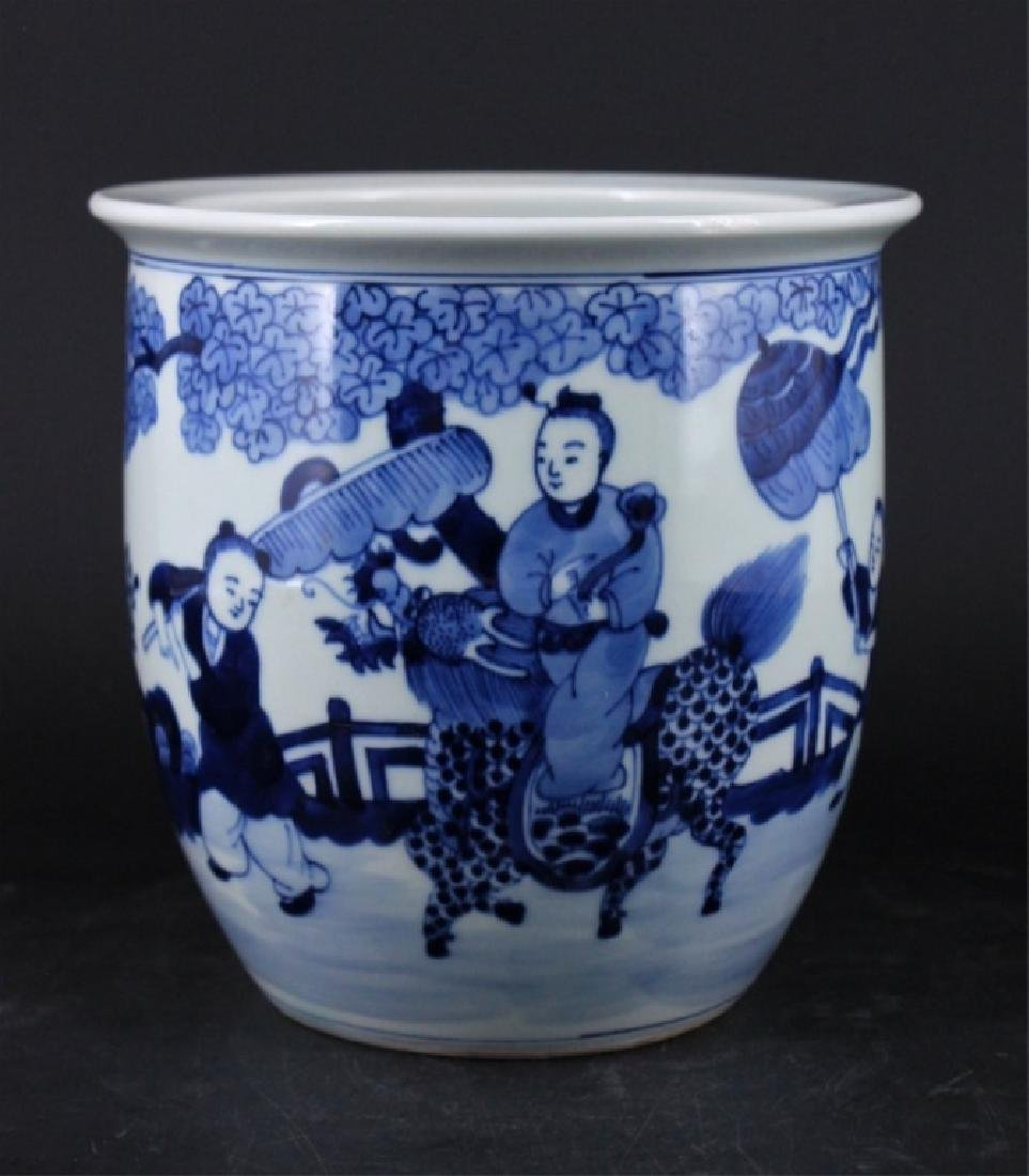 Chinese Qing Porcelain Blue White Jar