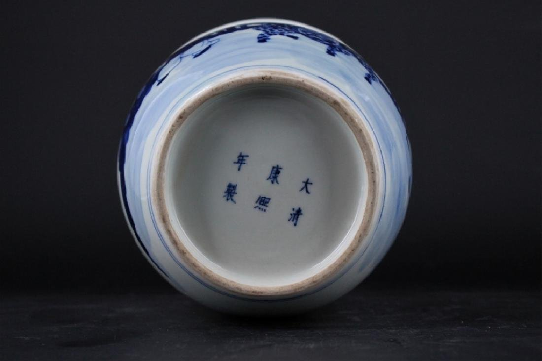 Chinese Qing Porcelain Blue White Jar - 5