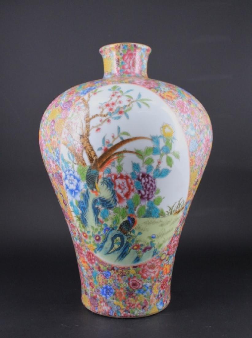 Large Chinese Qing Porcealin Famille Rose Vase - 5