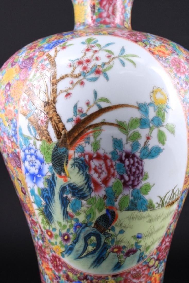 Large Chinese Qing Porcealin Famille Rose Vase - 6