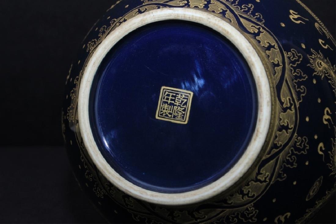 Large Chinese Qing Porcelain Blue Gold Vase - 10