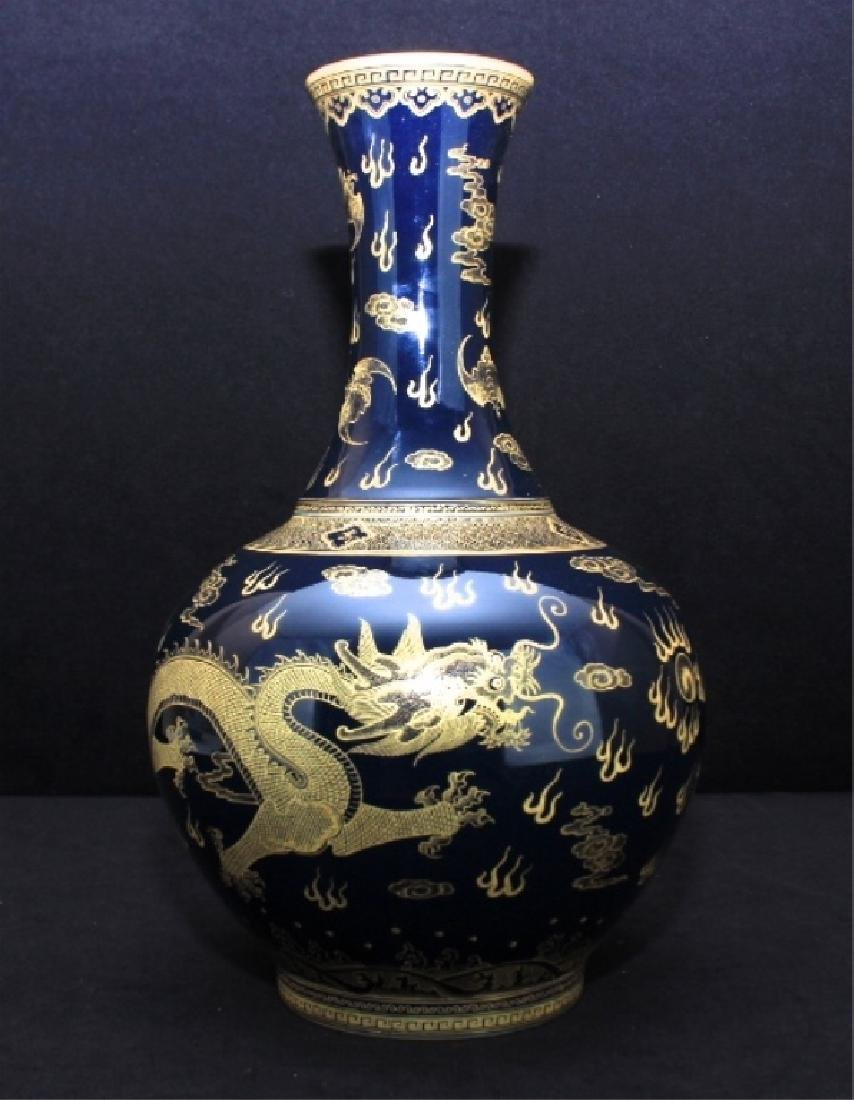 Large Chinese Qing Porcelain Blue Gold Vase