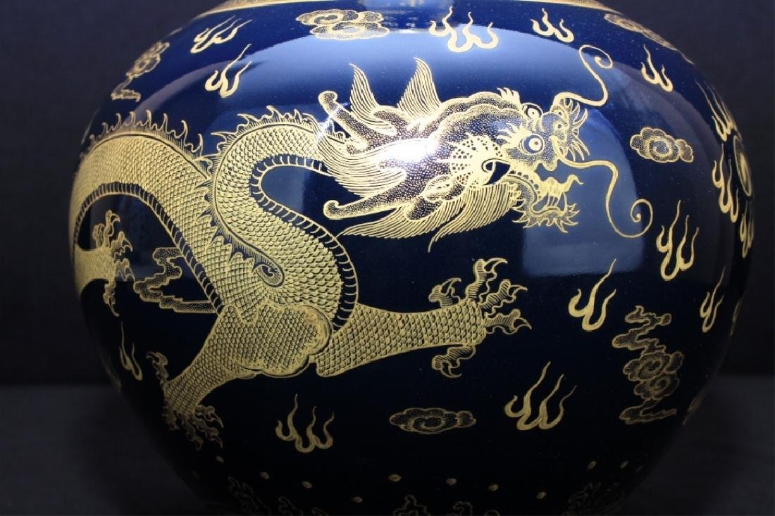 Large Chinese Qing Porcelain Blue Gold Vase - 3