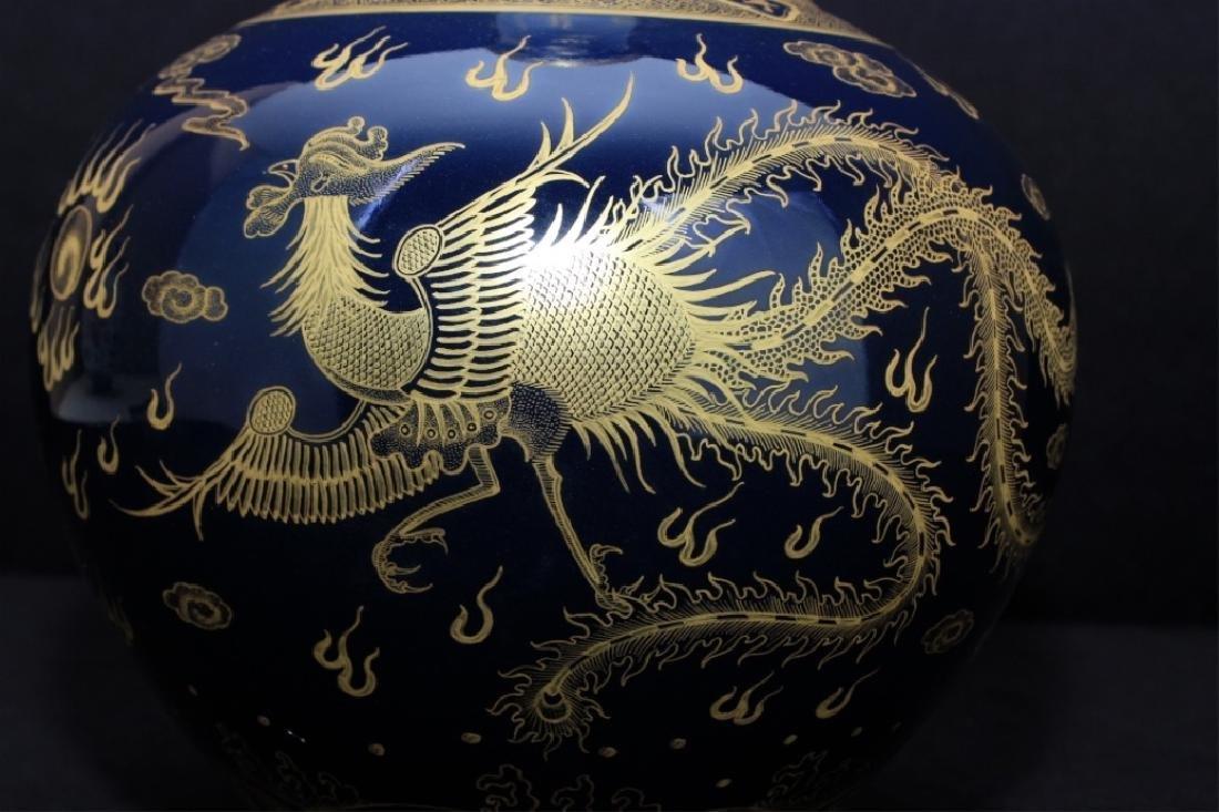 Large Chinese Qing Porcelain Blue Gold Vase - 6