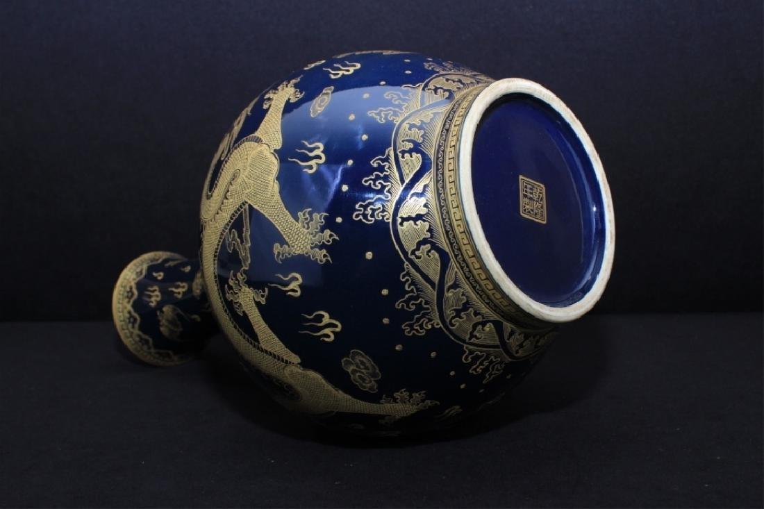 Large Chinese Qing Porcelain Blue Gold Vase - 9