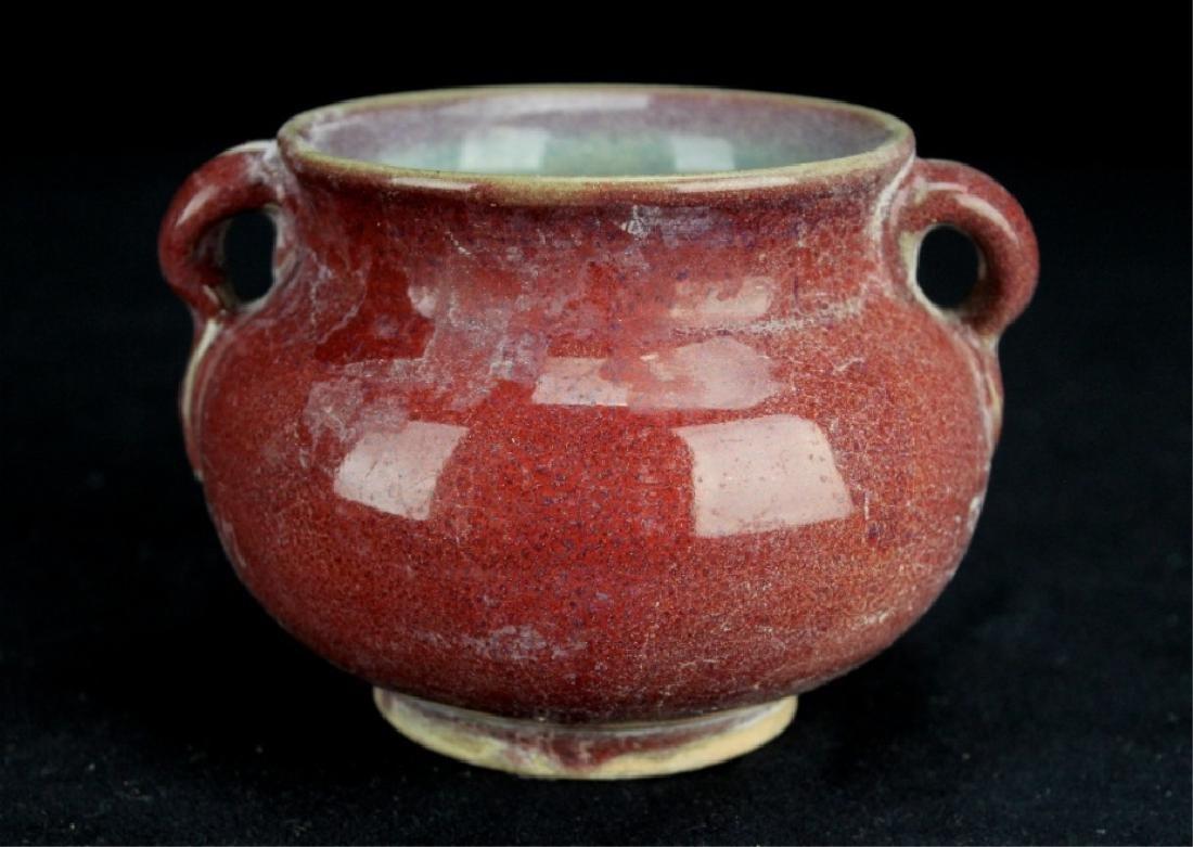 Chinese Song Porcelain JunYao Vase
