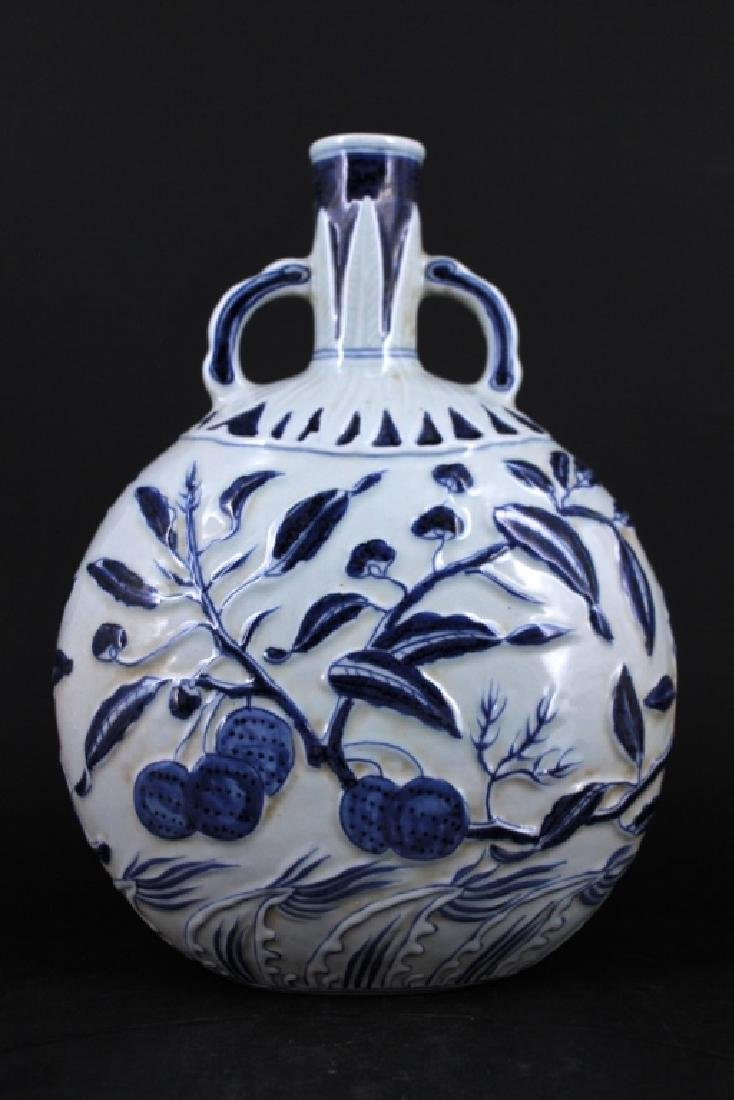 Chinese Ming Porcelain Blue&White Moon Flask