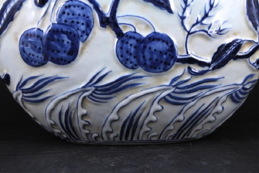 Chinese Ming Porcelain Blue&White Moon Flask - 4
