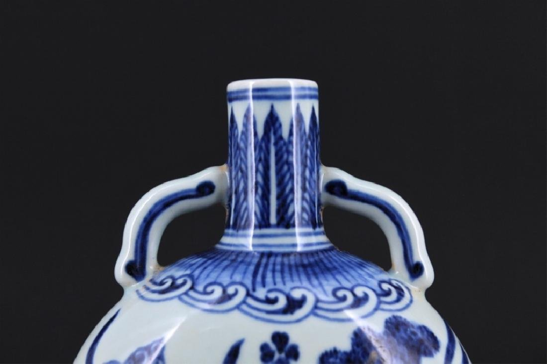 Chinese Ming Porcelain Blue&White Moon Flask - 2