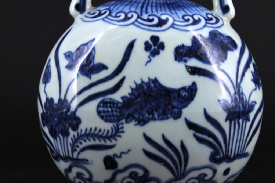 Chinese Ming Porcelain Blue&White Moon Flask - 3