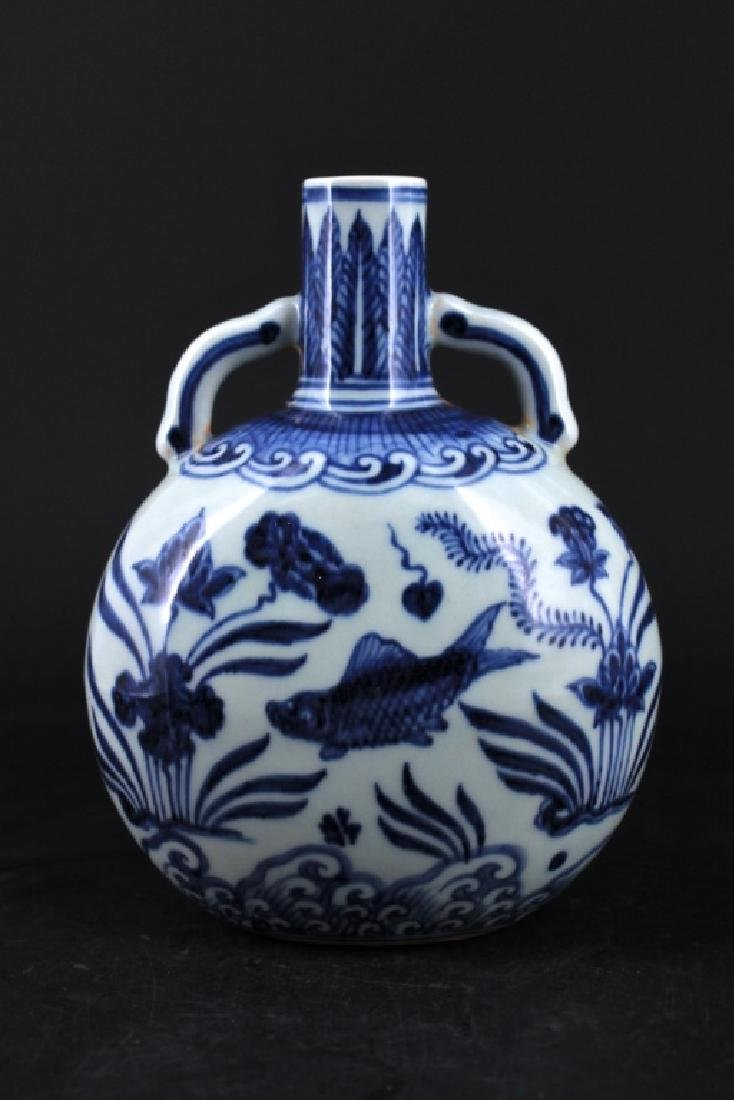 Chinese Ming Porcelain Blue&White Moon Flask - 6