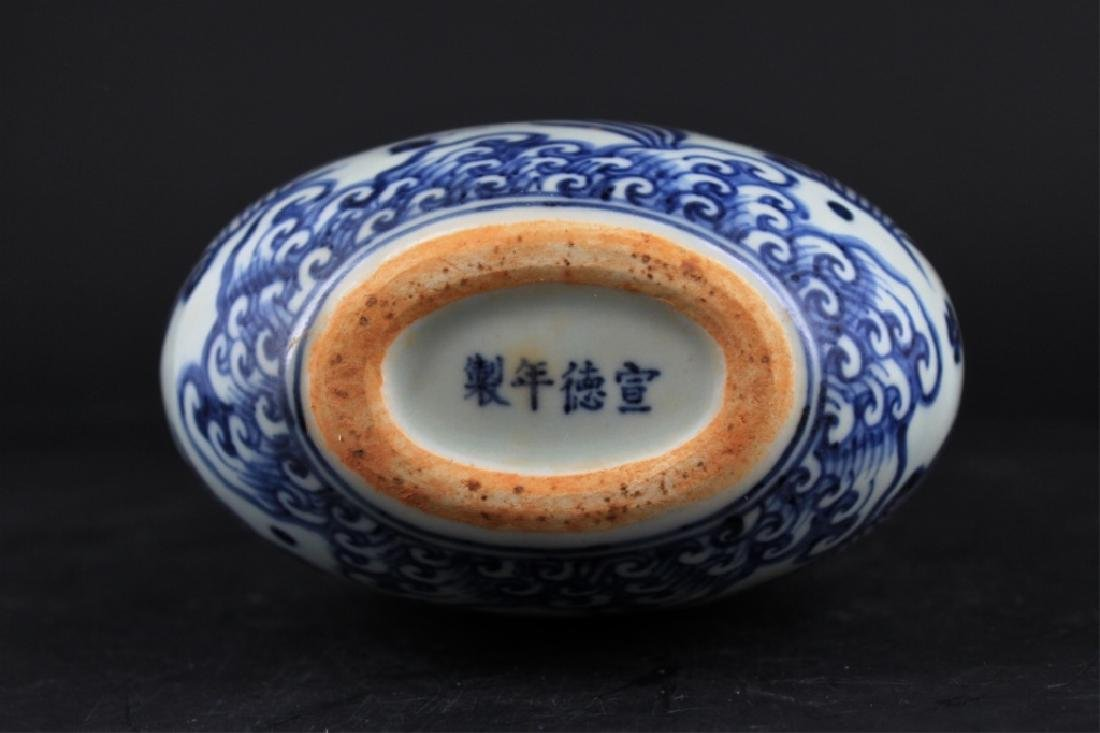 Chinese Ming Porcelain Blue&White Moon Flask - 8