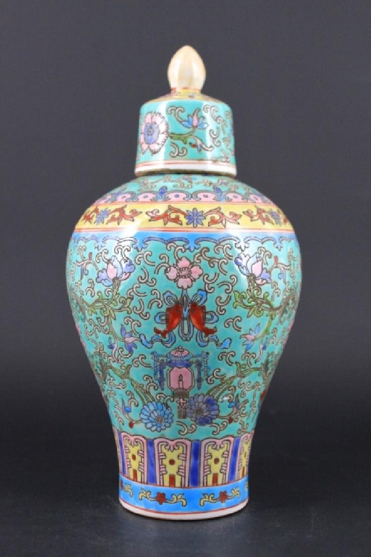 Chinese Qing Porcelain Famille Rose Vase with Lid
