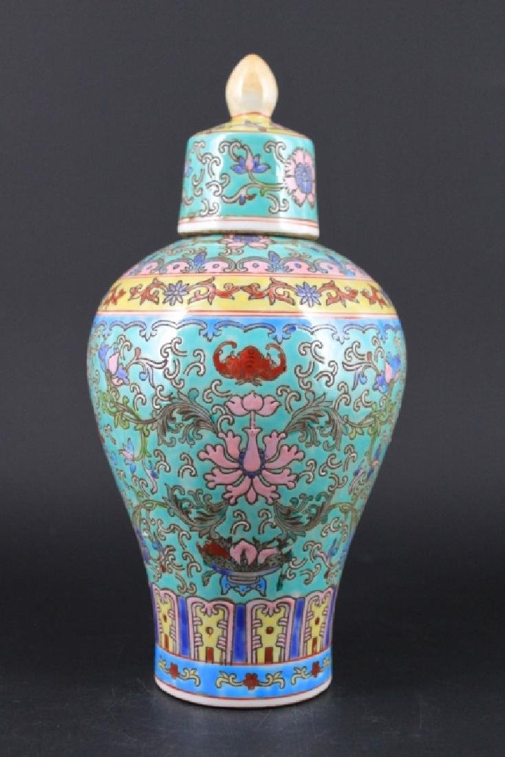 Chinese Qing Porcelain Famille Rose Vase with Lid - 2