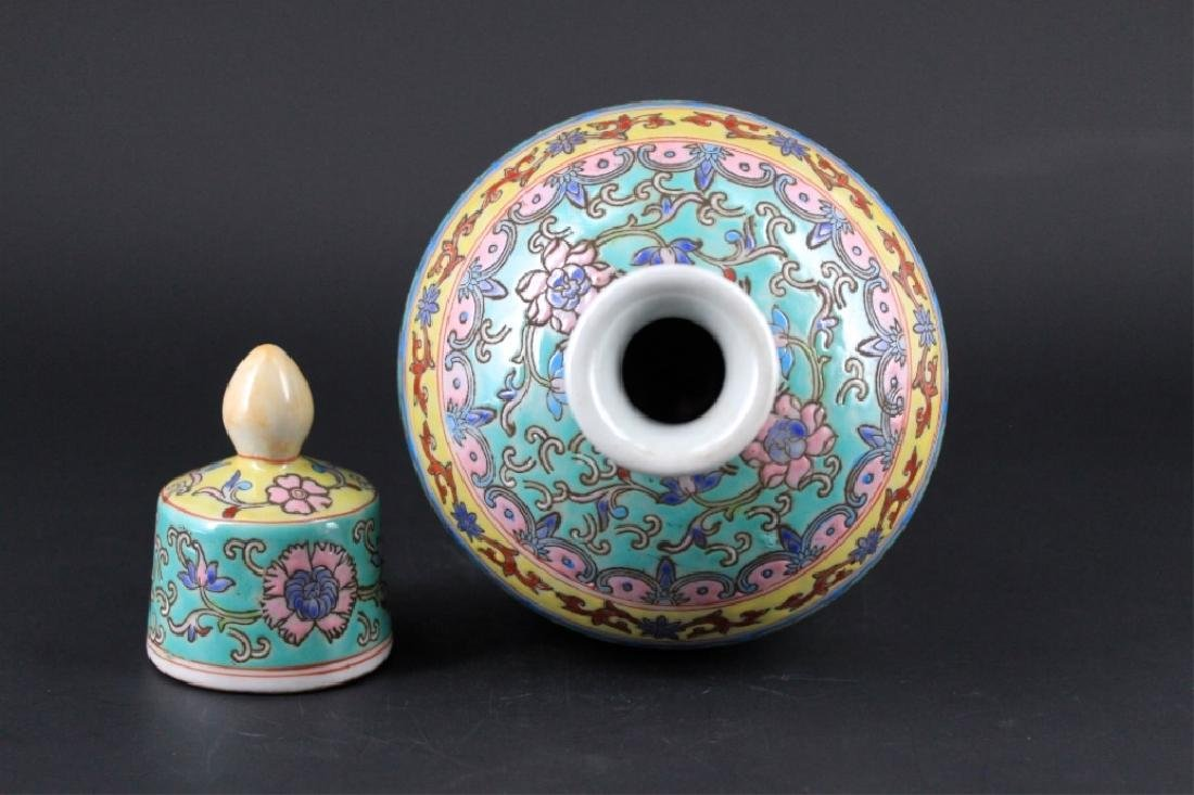 Chinese Qing Porcelain Famille Rose Vase with Lid - 3
