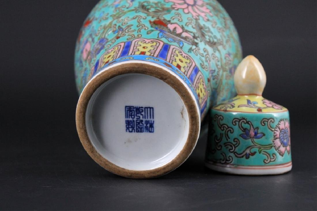 Chinese Qing Porcelain Famille Rose Vase with Lid - 5