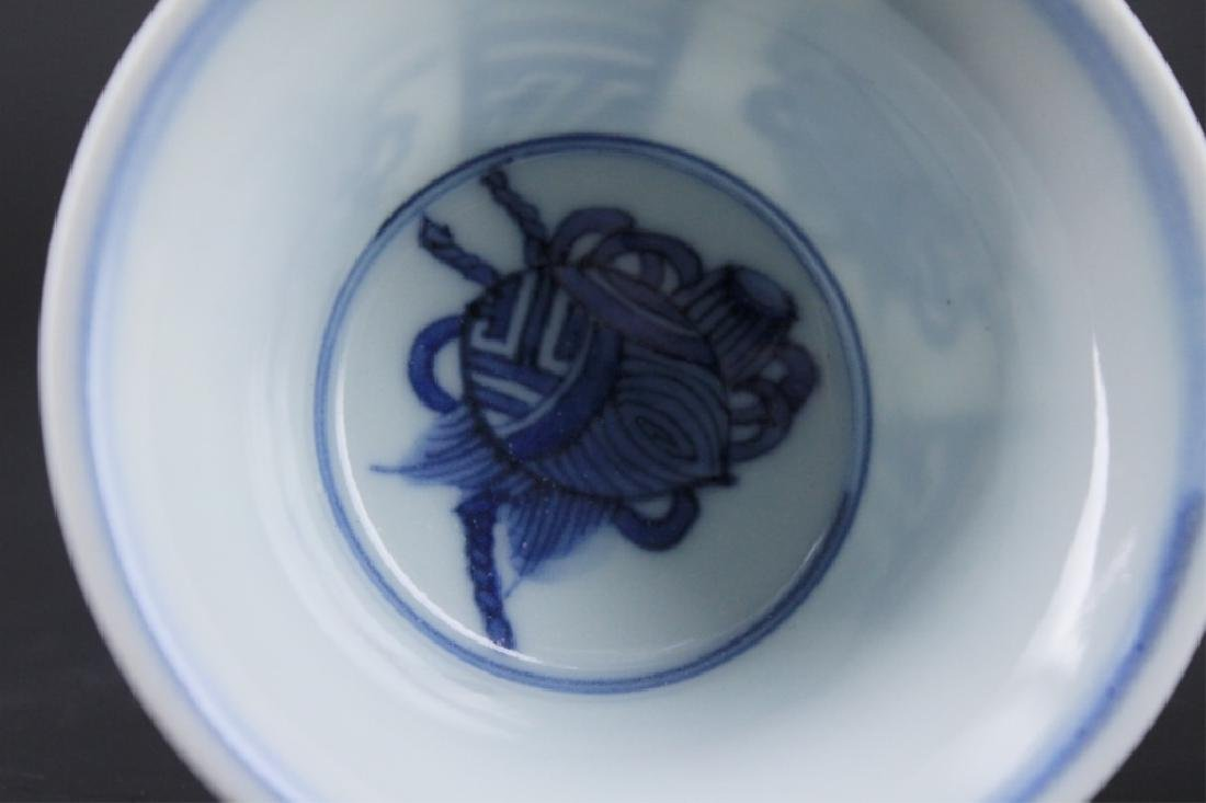 Chinese Ming Porcelain Blue&White Handle Cup - 5