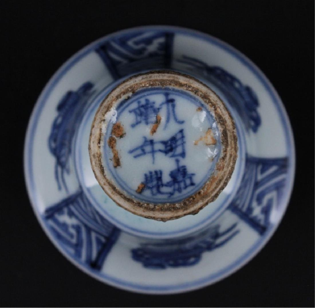 Chinese Ming Porcelain Blue&White Handle Cup - 6