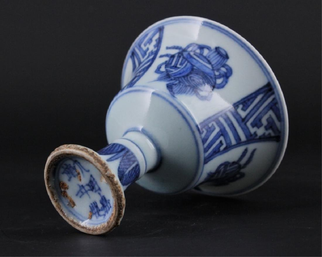 Chinese Ming Porcelain Blue&White Handle Cup - 7