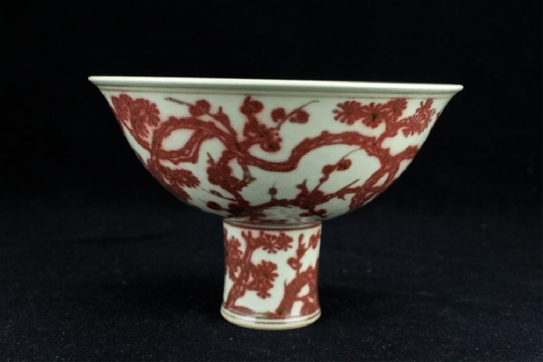 Chinese Ming Porcelain Red Flower Handle Cup - 2