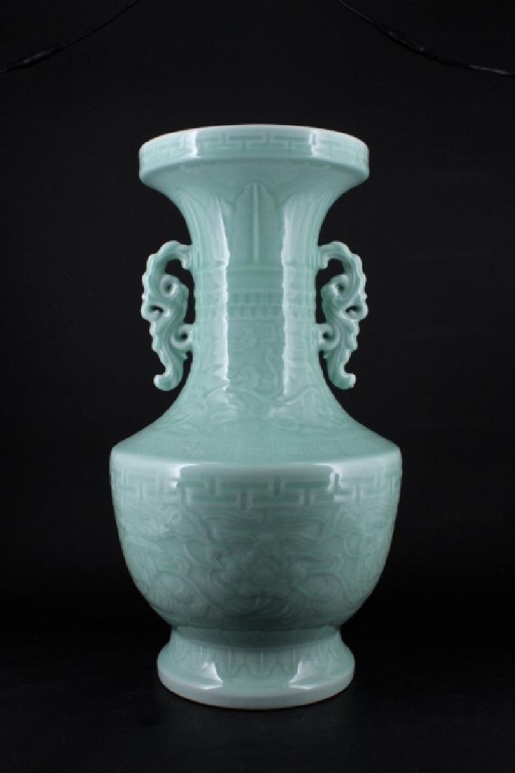 Large Chinese Qing Porcelain Light Blue Vase