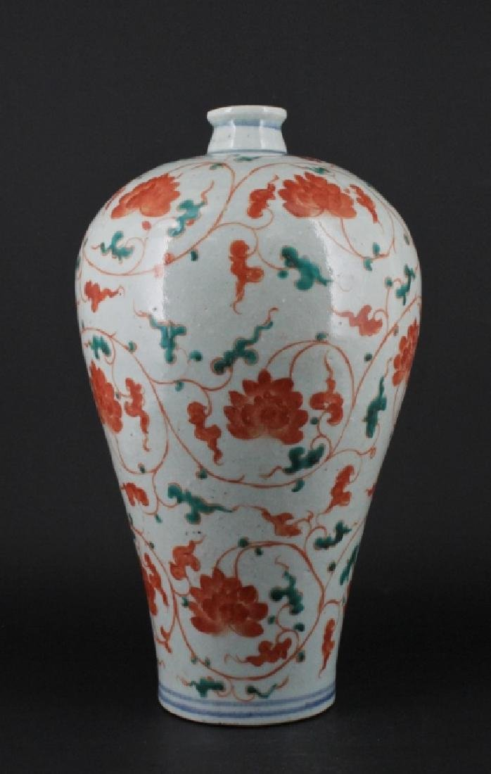 Chinese Yuan Porcelain WuCai Vase
