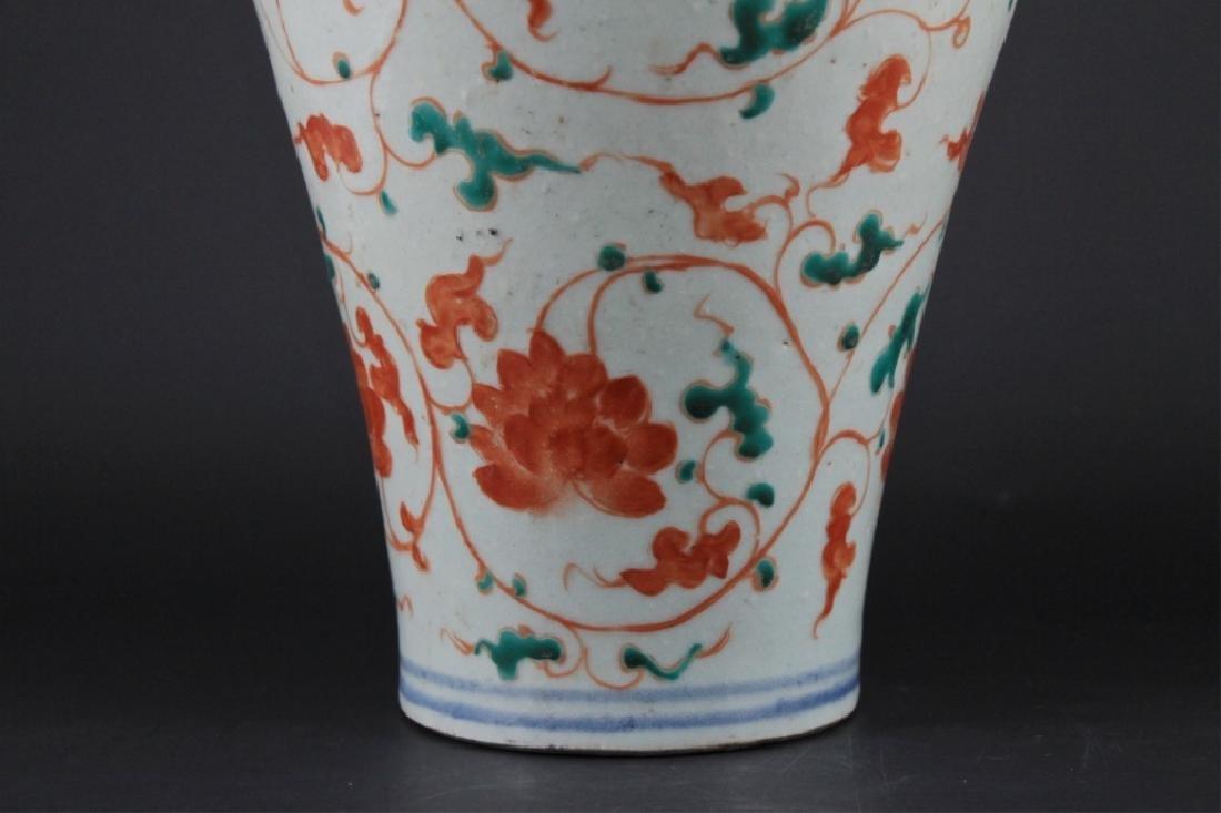 Chinese Yuan Porcelain WuCai Vase - 4