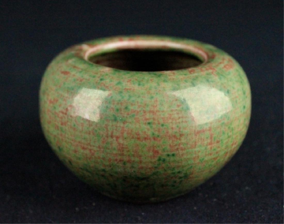 Chinese Qing Porcelain Jar