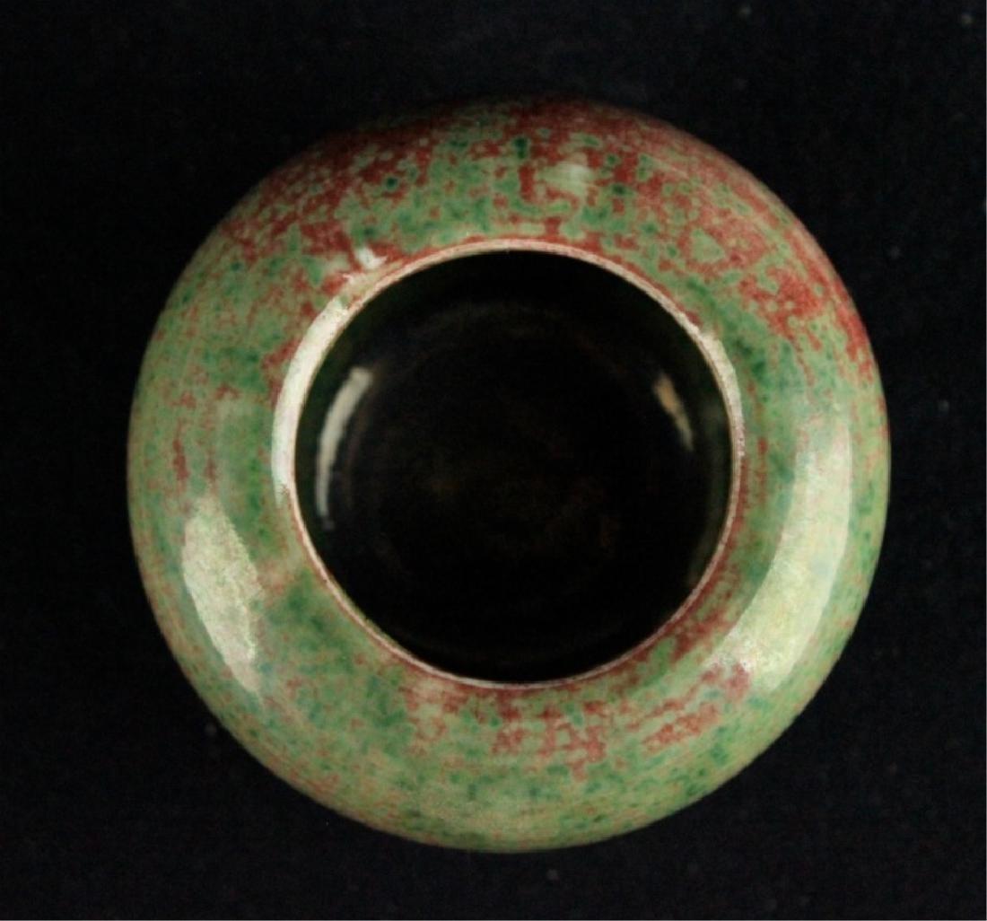 Chinese Qing Porcelain Jar - 3