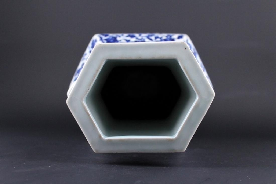 Chinese Qing Porcelain Blue&White Vase - 5
