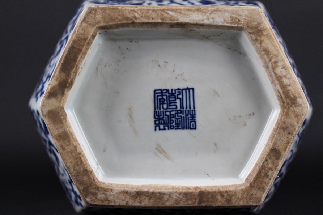 Chinese Qing Porcelain Blue&White Vase - 8