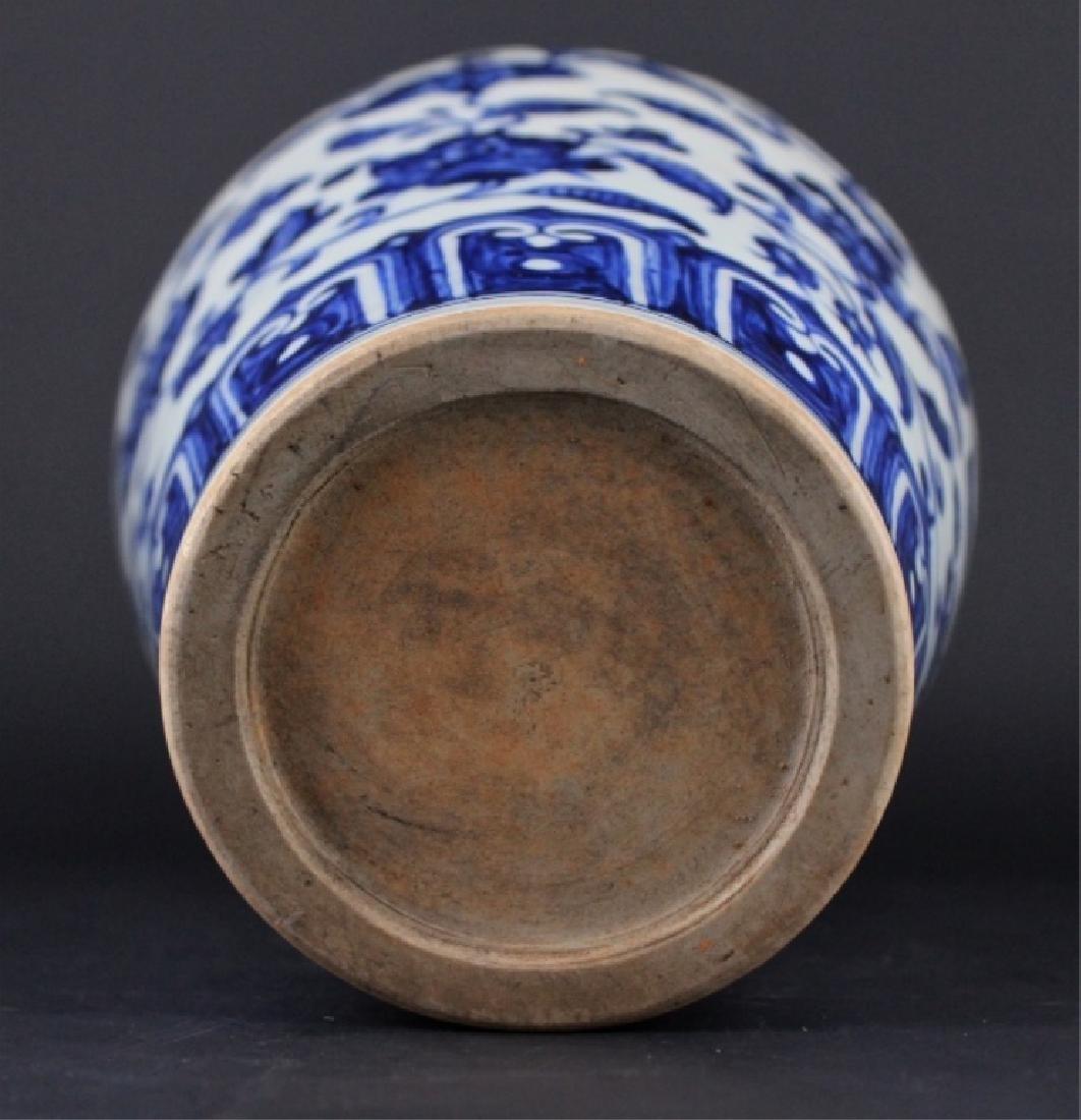 Chinese Ming Porcelain Blue&White Vase - 7