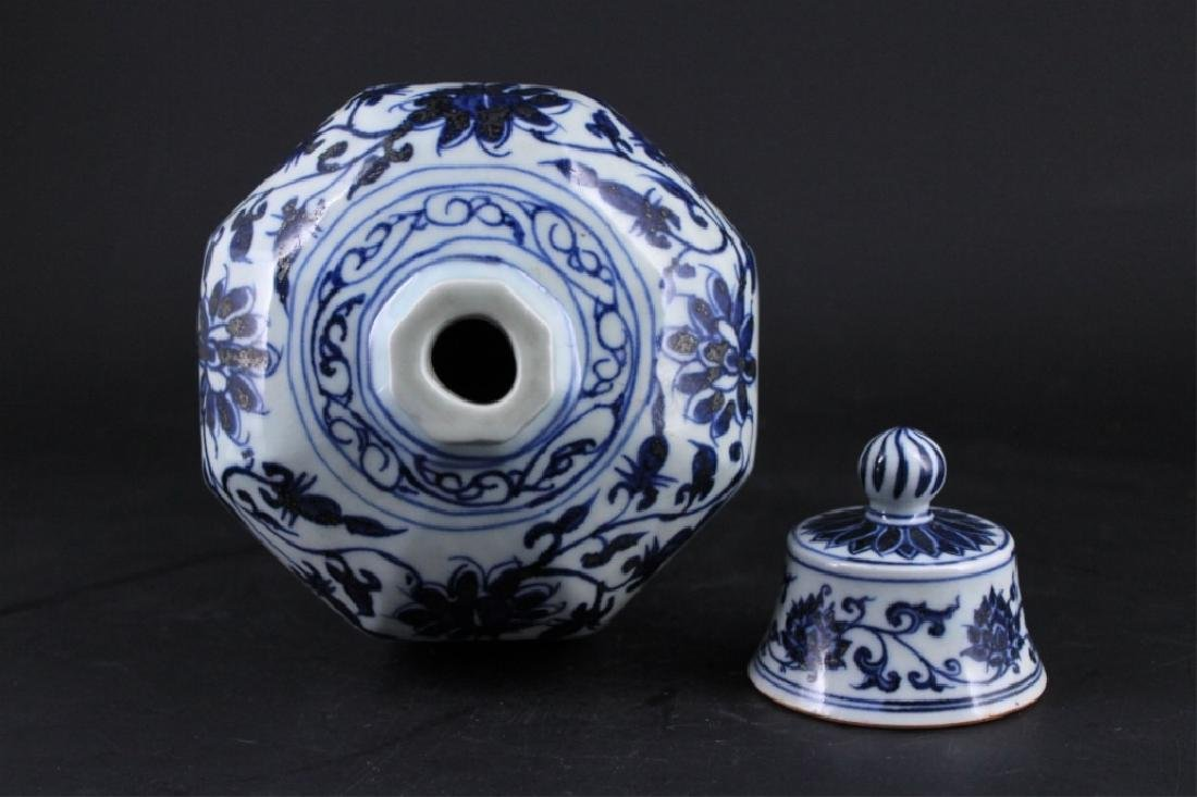 Chinese Ming Porcelain Blue&White Vase with Lid - 4