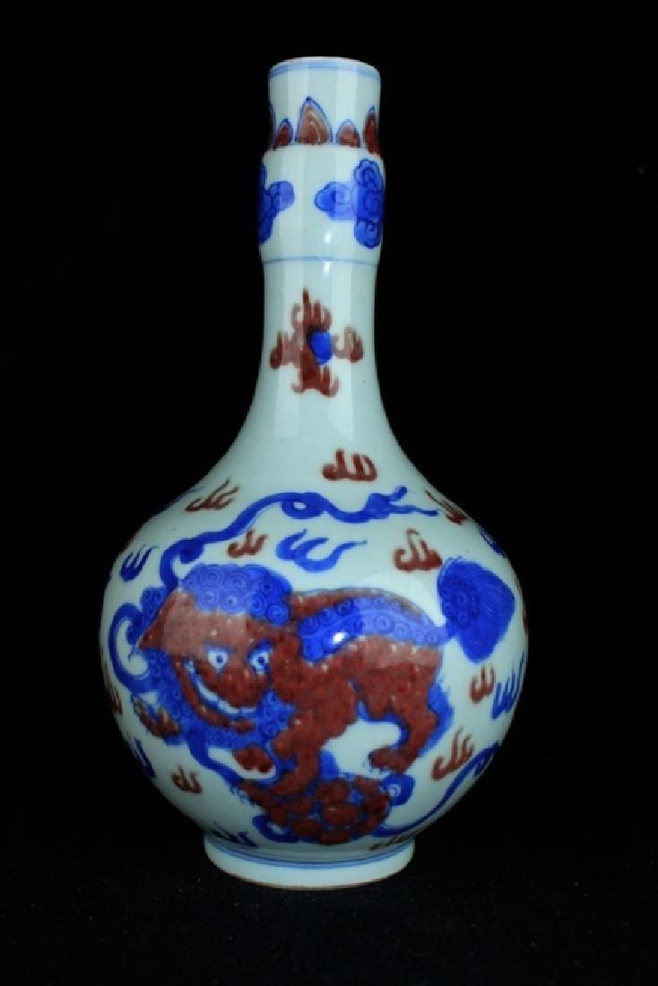 Chinese Qing Porcelain QiLin Vase