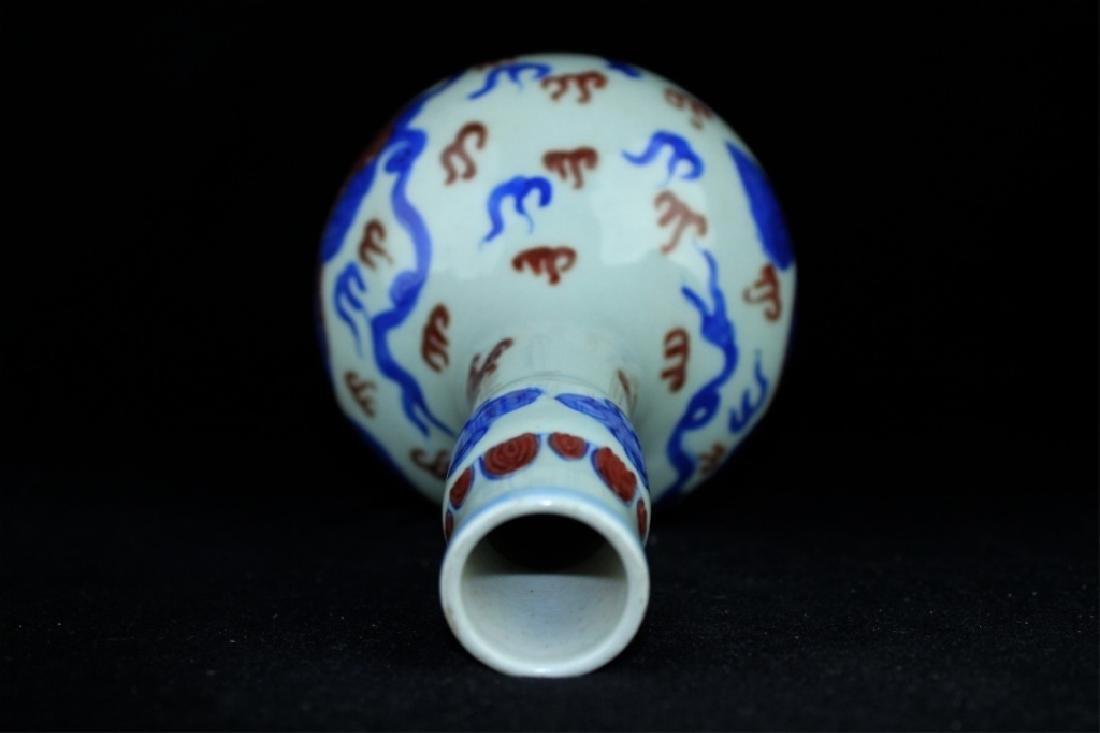 Chinese Qing Porcelain QiLin Vase - 5