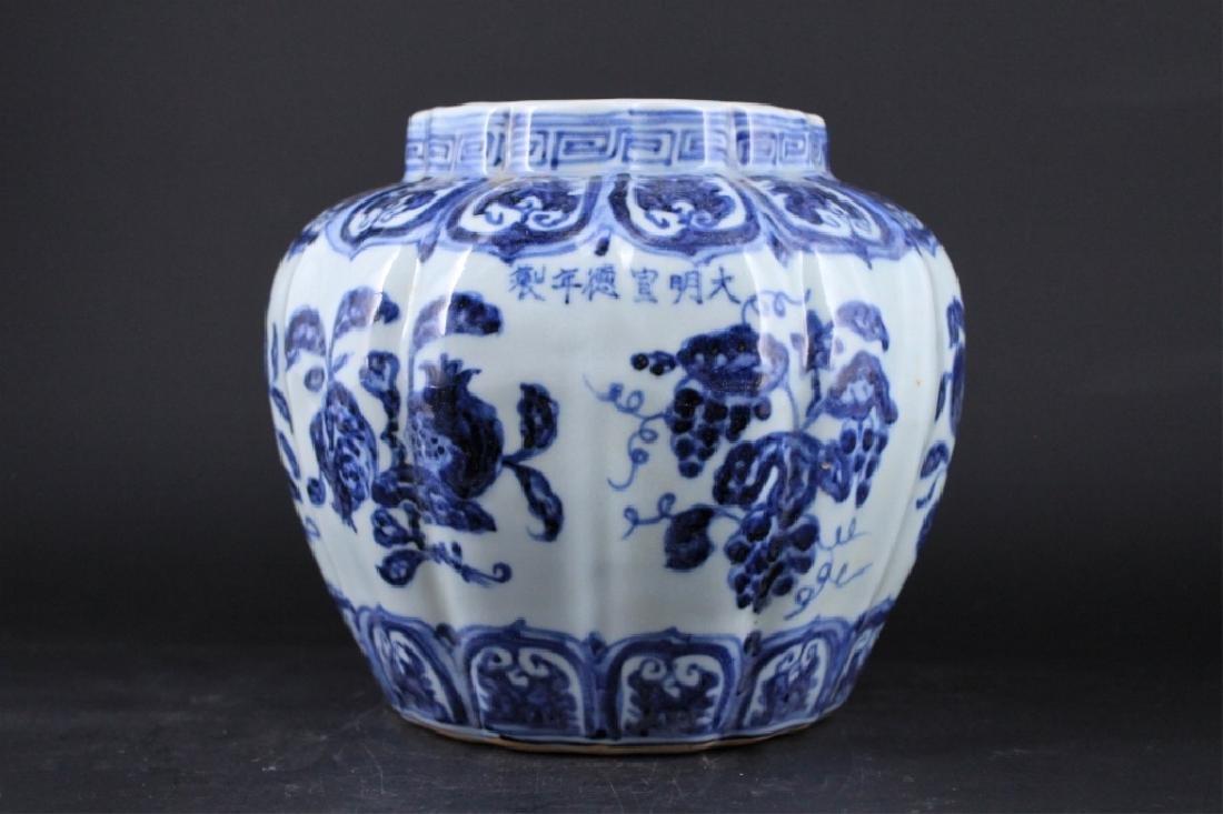 Chinese Ming Porcelain Blue White Jar