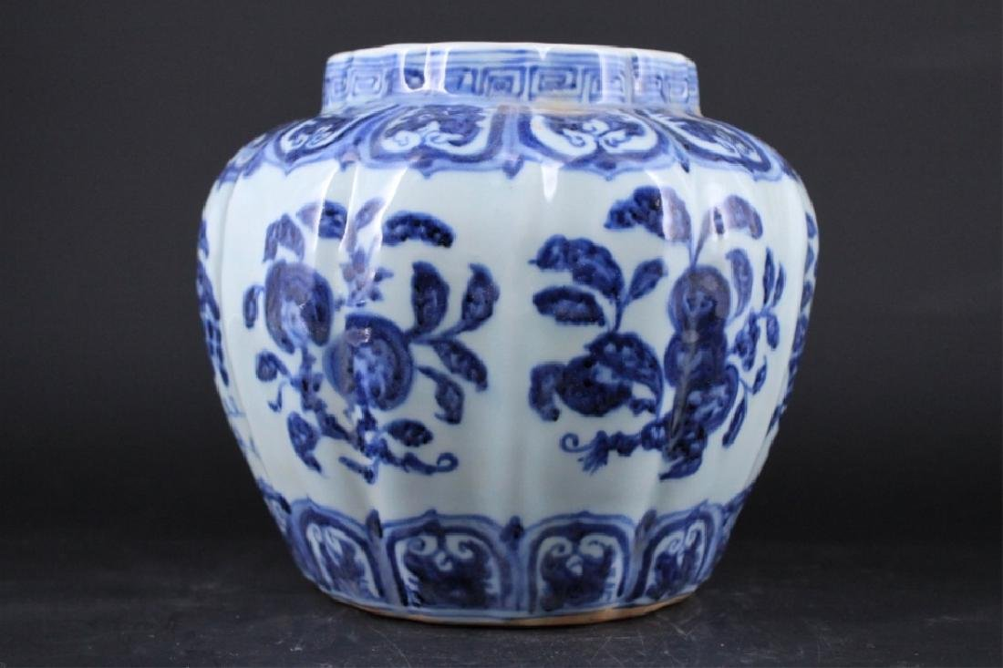 Chinese Ming Porcelain Blue White Jar - 2