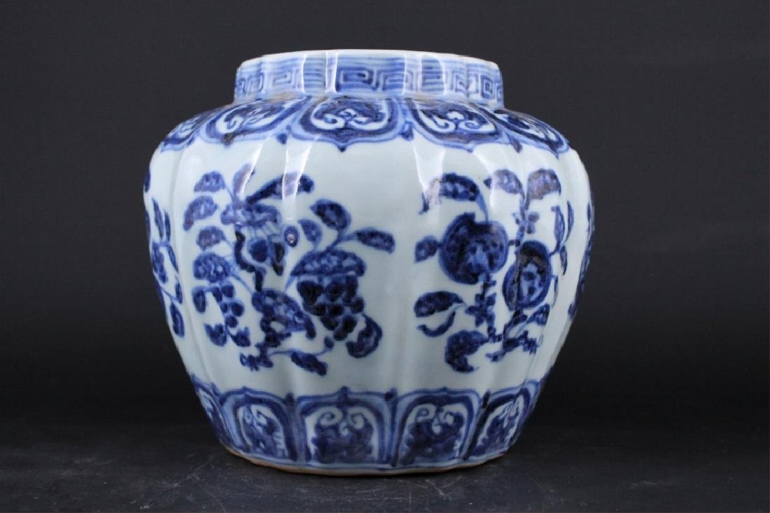 Chinese Ming Porcelain Blue White Jar - 3