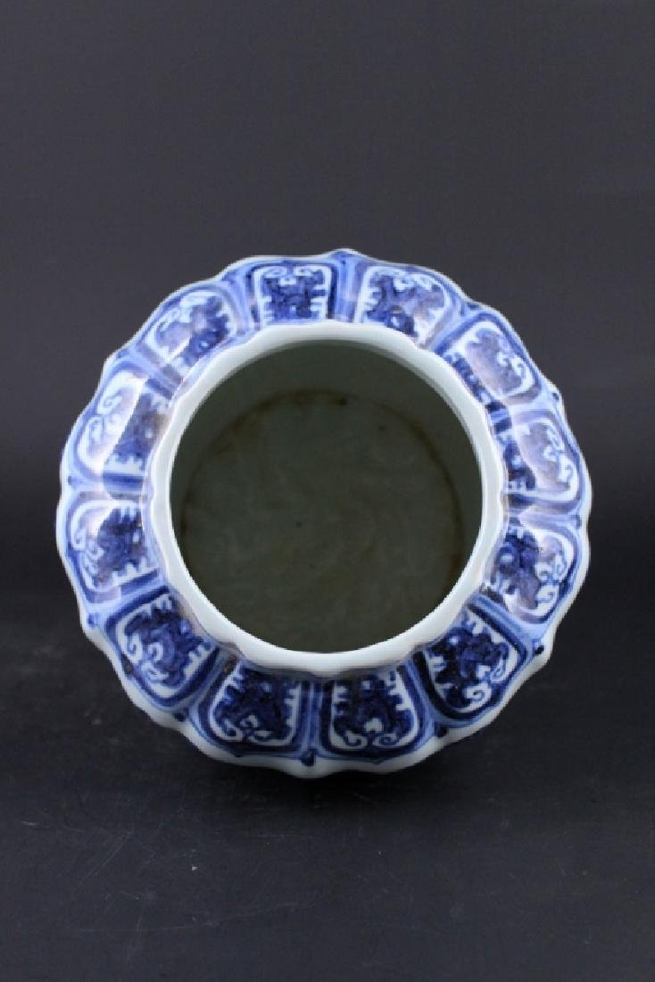 Chinese Ming Porcelain Blue White Jar - 4