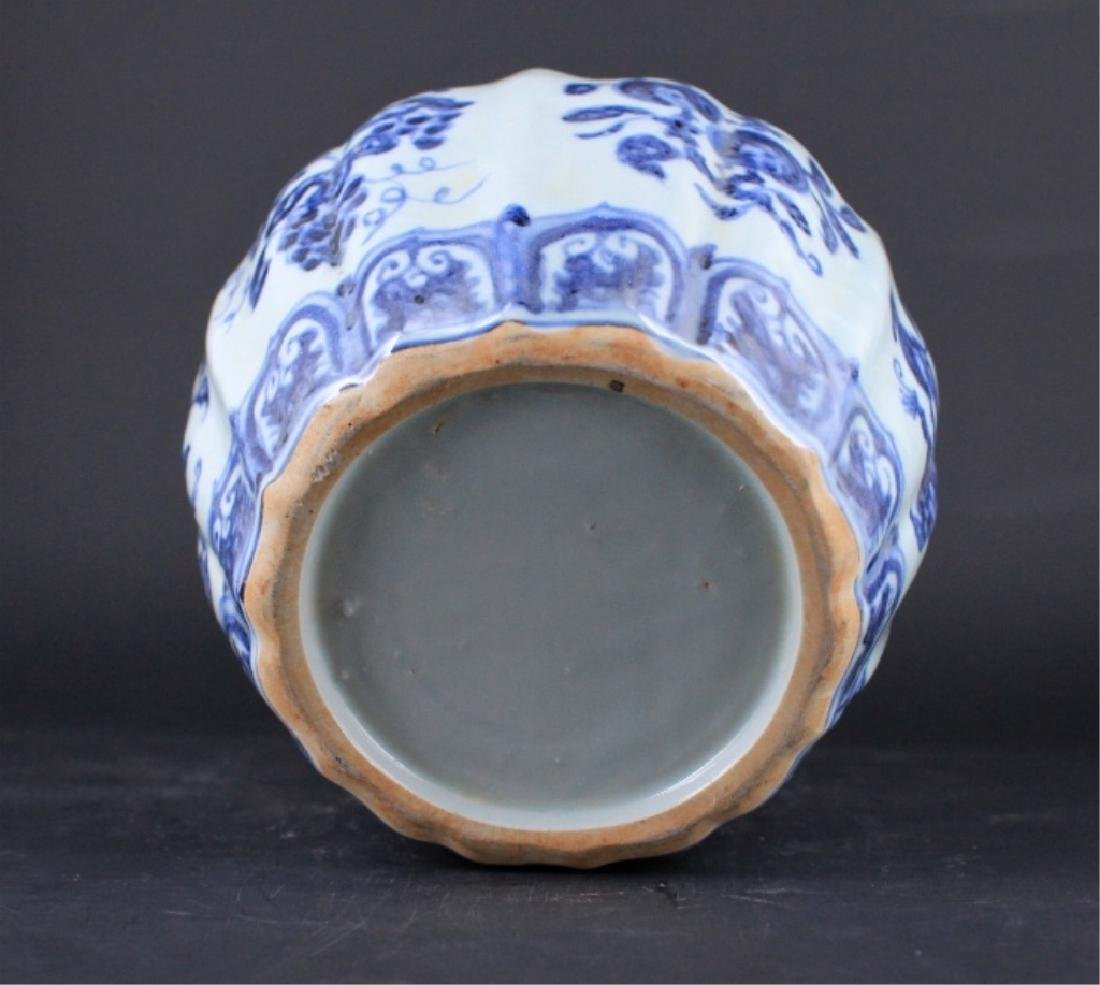 Chinese Ming Porcelain Blue White Jar - 5