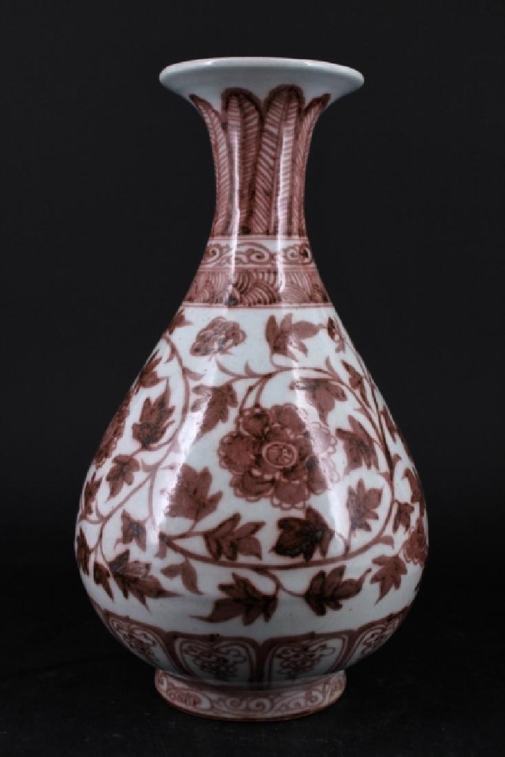 Chinese Ming Porcelain Under Red Vase