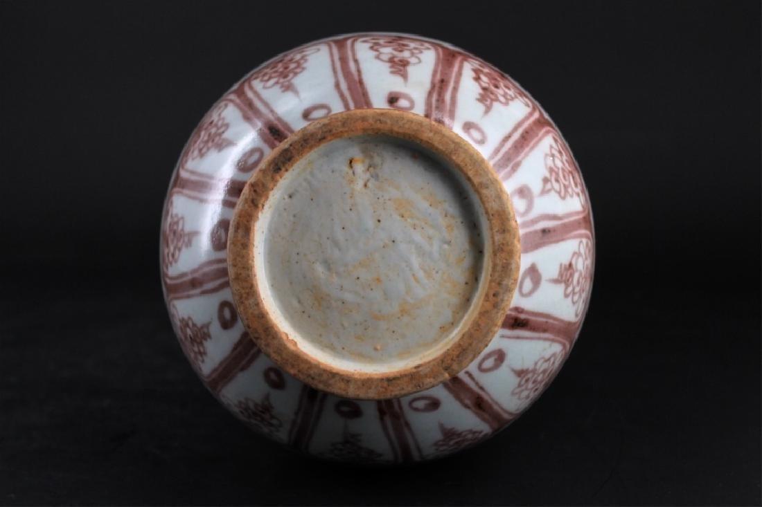 Chinese Ming Porcelain Under Red Vase - 5