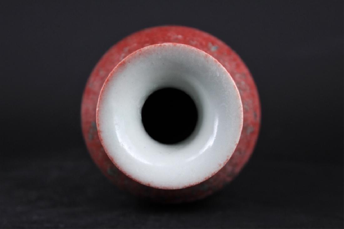 Chinese Qing Porcelain Flame Glaze Vase - 2