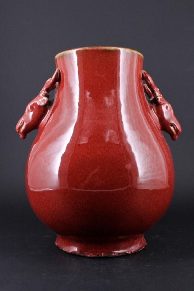 Chinese Qing Red Glaze Double Ear Vase