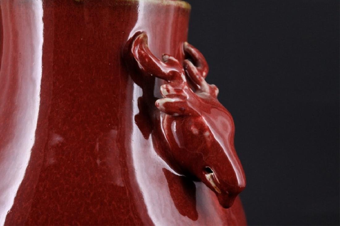 Chinese Qing Red Glaze Double Ear Vase - 2