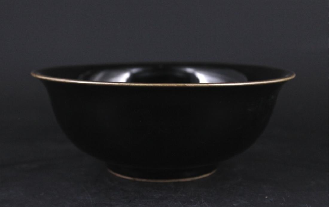 Chinese Qing Porcelain Black Glaze Bowl