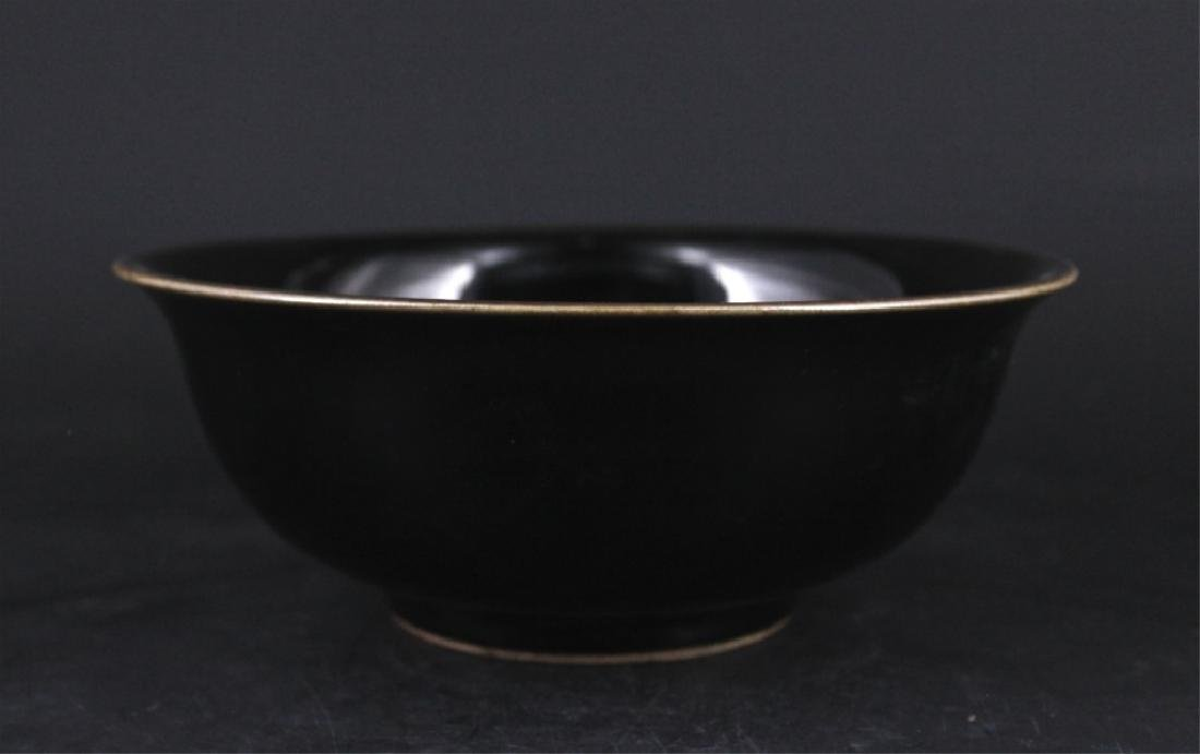 Chinese Qing Porcelain Black Glaze Bowl