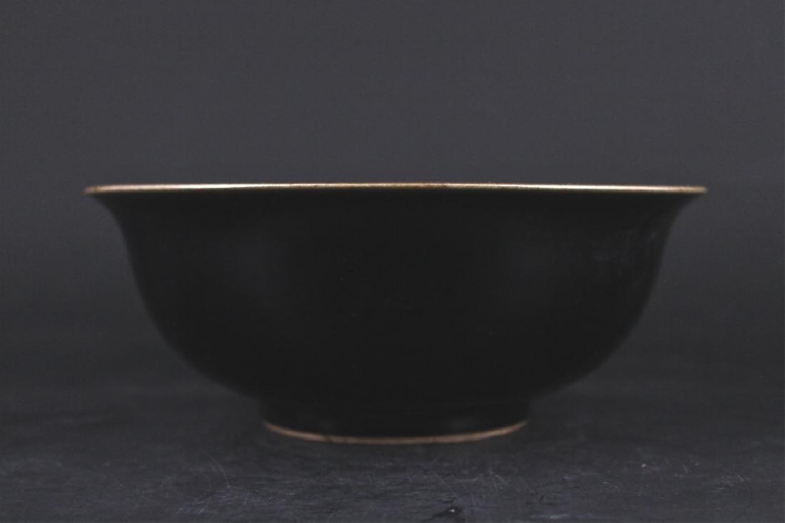 Chinese Qing Porcelain Black Glaze Bowl - 2