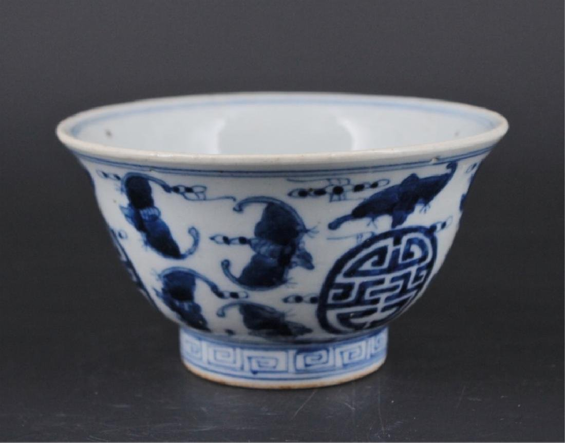 Chinese Ming Porcelain Blue&White Bowl