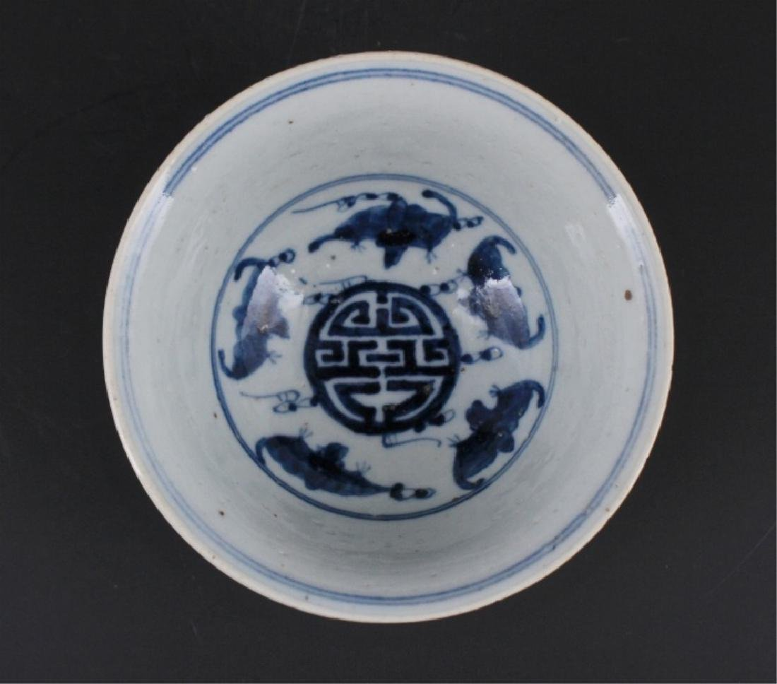 Chinese Ming Porcelain Blue&White Bowl - 4